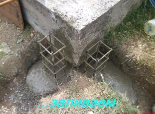 Заливаем бетон - фото
