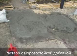 Начинаем замешивать бетонный раствор