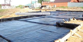 Гидроизоляция монолитного плиточного фундамента
