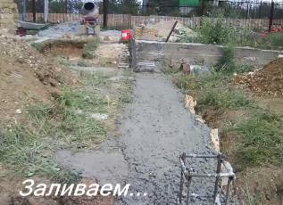 Слой за слоем заливаем всею поверхность подготовленной траншеи, доводя слой бетона до уровня грунта.
