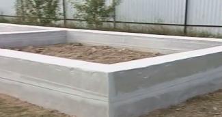 Фундамент оклеенный гидроизоляцией