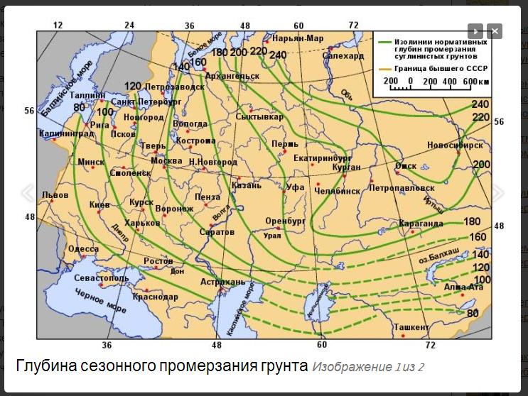 Нормативная глубина промерзания грунта в России
