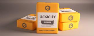 Цемент обычно продается в бумажных пакетах