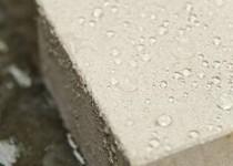 Марка бетона по водонепроницаемости и выбор оптимального вида