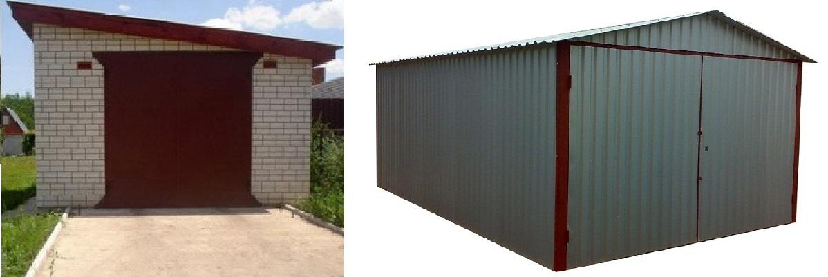 Купить строительный материал для гаража купить гараж в царском селе спб