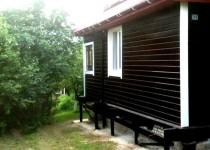 Как правильно укрепить фундамент деревянного дома