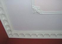 Побелка потолка водоэмульсионной краской