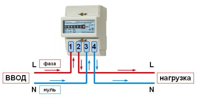 Схема подключения однофазного