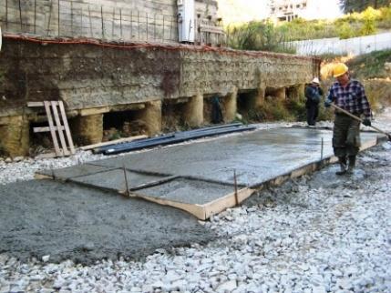 Подготовка площадки под бетонирование